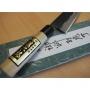Japonský šéfkucharský nôž Tojiro Shirogami (F-694), černěný, 210 mm